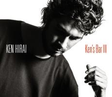 Ken's Bar 3