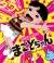 まことちゃん・劇場用アニメーション ブルーレイ[CRXI-1002][Blu-ray/ブルーレイ]