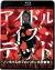 アイドル・イズ・デッド-ノンちゃんのプロパガンダ大戦争-<超完全版>[KIXF-211][Blu-ray/ブルーレイ]