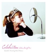 Celebration ~SAKURA BEAUTY MIX~