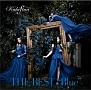 "THE BEST ""Blue""(通常盤)"