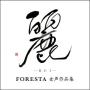 麗-REI-FORESTA 女声作品集