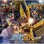 「聖闘士星矢 LEGEND of SANCTUARY」 Original Soundtrack
