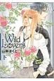 Wild Lovers(下)