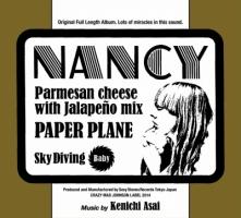 浅井健一『Nancy』
