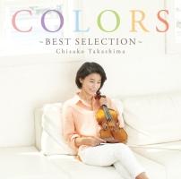 COLORS~Best Selection~