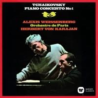 ワイセンベルク(アレクシス)『チャイコフスキー:ピアノ協奏曲第1番』