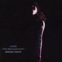 マイク・フィニガン『mooki~The Best and more~』
