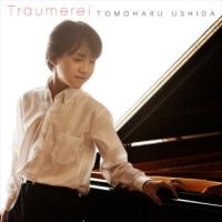 トロイメライ~ロマンティック・ピアノ名曲集
