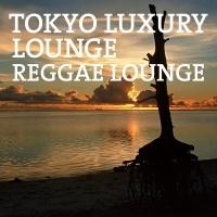 リズ・オルトラーニ『TOKYO LUXURY LOUNGE REGGAE LOUNGE』