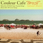 "Couleur Cafe ""Brazil"" with Summer Breeze"