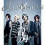 言刃-コトバ-(A)(DVD付)