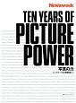 TEN YEARS OF PICTURE POWER<ニューズウィーク日本版> 写真の力
