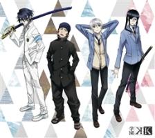 「学園K」Drama CD