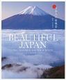 BEAUTIFUL JAPAN 日本人の原風景