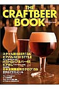 THE CRAFT BEER BOOK