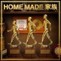 Geoff Bastow『FAMILY TREASURE ~THE BEST MIX OF HOME MADE 家族~ Mixed by DJ U-ICHI』