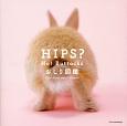 HIPS?No!Buttocks おしり図鑑