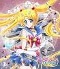 美少女戦士セーラームーンCrystal 1(通常版)