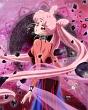 美少女戦士セーラームーンCrystal 12