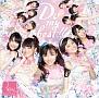 Do my best!!(A)(DVD付)