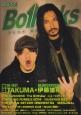 Bollocks 対談:TAKUMA × 伊藤雄和 PUNK ROCK ISSUE(14)