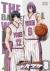 黒子のバスケ 2nd season 8[BCBA-4580][DVD]
