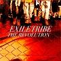 THE REVOLUTION(DVD付)