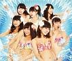 世界の中心は大阪や〜なんば自治区〜(B)(DVD付)