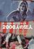 2000人の狂人[KIBF-4078][DVD] 製品画像