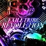 EXILE TRIBE REVOLUTION(DVD付)