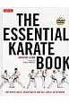 THE ESSENTIAL KARATE BOOK for white belts,black bel