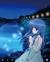 アニメ「ひぐらしのなく頃に解」BD-BOX[FCXP-9003][Blu-ray/ブルーレイ]