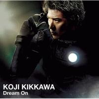 吉川晃司『Dream On』