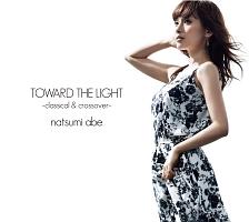 光へ -classical & crossover-