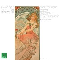 中田花奈『セヴラック:セルダーニャ~ピアノ作品集』
