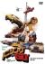 """バニシング IN 60"""" HDニューマスター版[BIBF-8493][DVD] 製品画像"""
