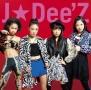 Beasty Girls/Let the music flow(DVD付)