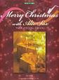アルトサックスでメリー・クリスマス CD・パート譜付