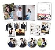 相続者たち Blu-ray BOX 2