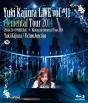 LIVE vol.#11 elemental Tour 2014 2014.04.20@NHK Hall+Making of LIVE vol.#11