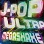 (TSUTAYA先行)J-POP ULTRA MEGASHAKE