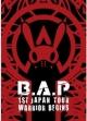 1ST JAPAN TOUR LIVE 「WARRIOR Begins」(通常版)