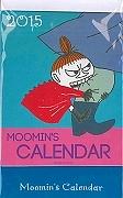 リトルミイ 足にかみつくカレンダー 2015