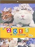 かご猫シロは花盛りカレンダー 2015
