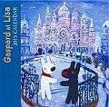 リサとガスパール アイスパレスへ行くカレンダー 2015