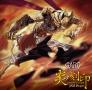 炎ノ刻印-DIVINE FLAME-