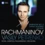 ラフマニノフ:交響曲 第3番/ヴォカリーズ/ジプシーの主題による奇想曲(HYB)
