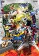 仮面ライダー鎧武/ガイム VOL.10