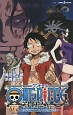 """ONE PIECE""""3D2Y"""" エースの死を越えて!ルフィ仲間との誓い"""